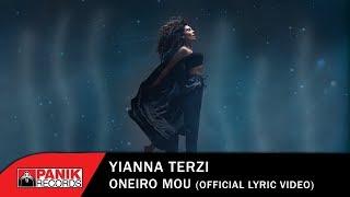 Yianna Terzi - Oniro Mou | Eurovision 2018 Greece - Official Lyric Video