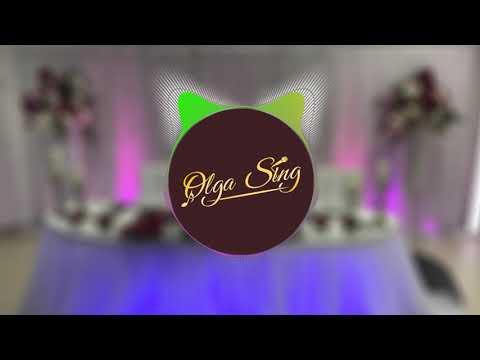Olga Sing - Где Ответ 2019