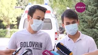 Менингит в Алматы: ситуация стабилизируется  (07.06.18)