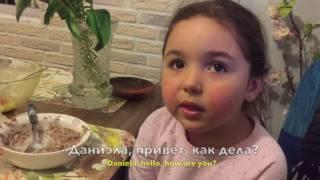 Даниэла, как дела? Daniela, how are you?