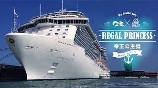帝王公主號   Regal Princess Ship Tour