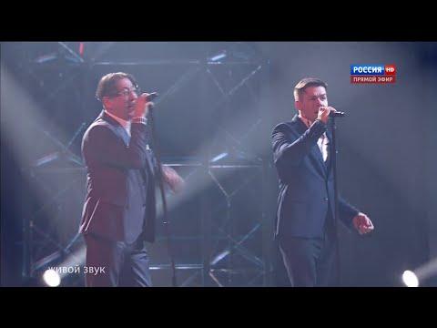 Стас Пьеха и Григорий Лепс