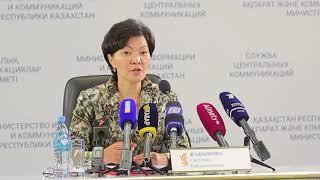 C 1 января в Казахстане повысится прожиточный минимум