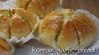 KOREAN GARLIC BREAD RECIPE
