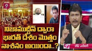 నిజాముద్దీన్ ద్వారా భారత్ దేశం మొత్తం నాశనం అయిందా..? : ముస్లిం లీడర్  | Journalist Sai | Prime9News