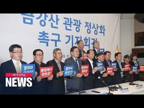 Gangwon-do Province Governor calls for U.S. efforts in resuming Mt. Geumgang tours