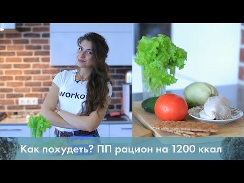Худеем за 10 дней рецепты