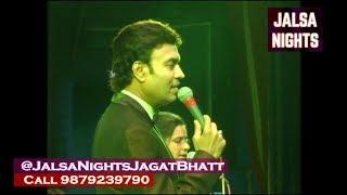 Humsafar Ab Yeh Safar Kat Jayega - Juaari | Mukhtar Shah