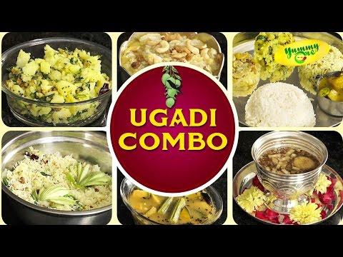 Ugadi Pachadi | Ugadi Combo Dishes | Ugadi Sweet Recipes