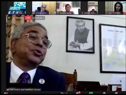 আদালত অবমাননার রুল দিয়েও রায় কার্যকর না হওয়া দুঃখজনক: প্রধান বিচারপতি | ETV News