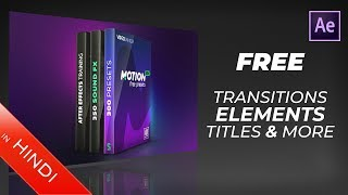 after effects transitions pack free - TH-Clip