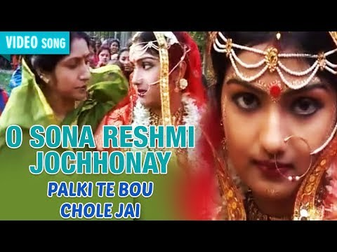 Palki Te Bou Chole Jai | Mita Chatterjee | Bengali Songs | Full Video Song | Atlantis Music