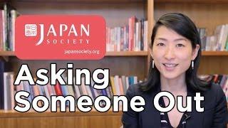 Uki Uki Japanese Lesson 38 - Asking Someone Out