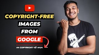 How To Download Copyright Free Images From Google | Royalty Free Images For YouTube - Download this Video in MP3, M4A, WEBM, MP4, 3GP