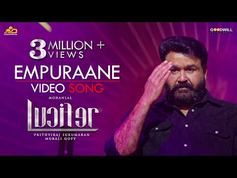 Empuraane Video Song - Lucifer