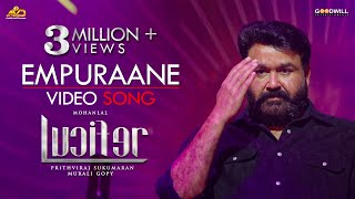 Empuraane - Official Video Song