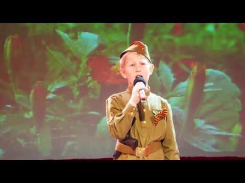 Антон Панзин 8 лет  Поклонная Гора 9 мая  Песня Я хочу,чтобы не было больше войны