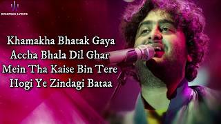 Judaa (LYRICS) - Arijit Singh - YouTube