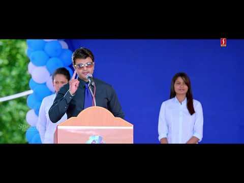 Aagam tamil full movie 2016 | new tamil movie 2016 | Irfan | Deekshitha | Riyaz Khan