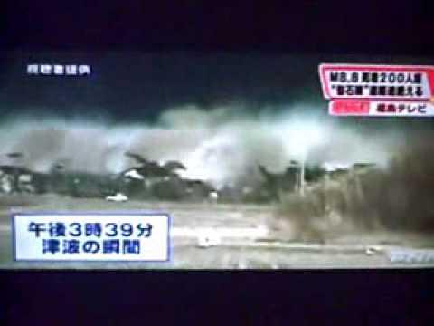 民眾拍下大海嘯吞噬南相馬市恐怖瞬間