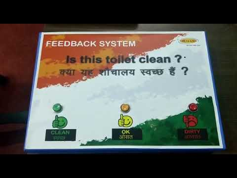 ICT Toilet Feedback System