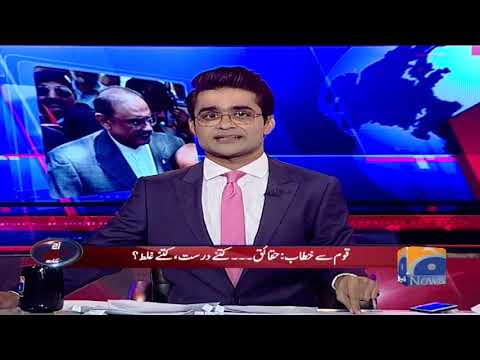 Aaj Shahzaib Khanzada Ke Saath – 12th June 2019