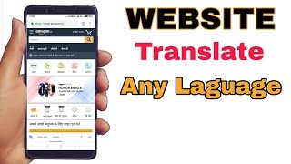 how to translate webpage in google chrome android