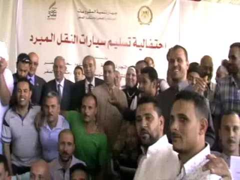 هتاف الشباب تحيا مصر خلال احتفالية تسليم السيارات المبردة حمولة 5 طن ل 18 شاب