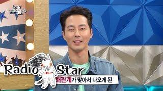Zo In Sung & Nam Joo Hyuk is Finally Here!!! [Radio Star Ep 582]