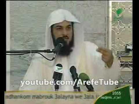 السابقون في رمضان ~ الشيخ محمد العريفي 6-6