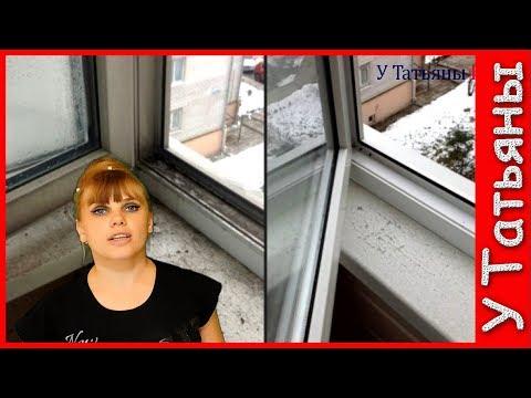 ХИТРЫЙ прием! Чем и как отмыть пластиковые рамы и окна.