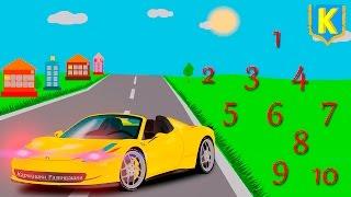 Учим Цифры.Учимся считать от 1 до 10 Развивающий мультфильм для детей