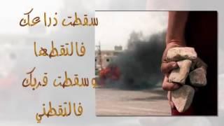 تحميل اغاني سقط القناع - ماجدة الرومي وكلمات محمود درويش MP3