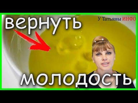 Рецепт восточного ЭЛИКСИРА МОЛОДОСТИ, здоровья и красоты!!!