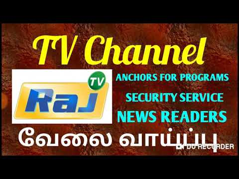 Download tamil tv channel 3gp  mp4   Entplanet Movies
