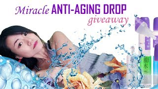 My Anti Aging Skin Care Routine Secrets (Japanese) | Giveaway 2018 *Open*