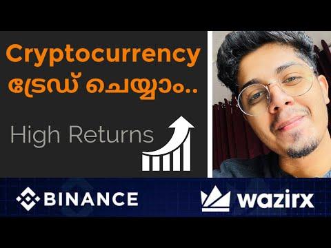 Alphabay bitcoin depozit