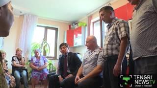 Аким Алматы встретился с семьей погибшего полицейского