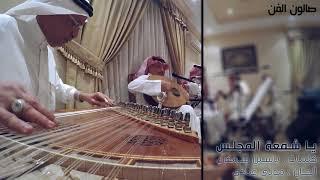 تحميل اغاني محمد عمر   يا شمعة المجلس - ألحان مدني عبادي MP3
