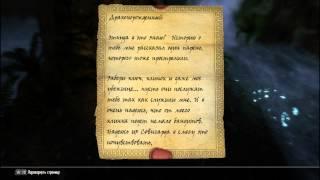"The Elder Scrolls V: Skyrim - Видео обзор мода ""Мини убежище - Конец Раека"" от TheConvice"
