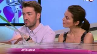 Сати Казанова / Arsenium в гостях передачи Настроение на ТВЦ