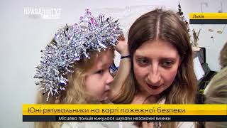 Випуск новин на ПравдаТУТ Львів 22 грудня 2017