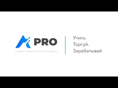 Forex for you войти