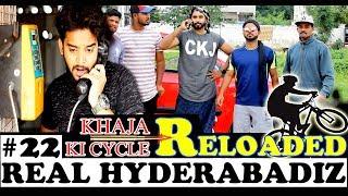 Real Hyderabadiz #22 | Khaja Ki Cycle RELOADED | Hyderabadi Short Film | DJ Adnan Hyd | Acram Mcb