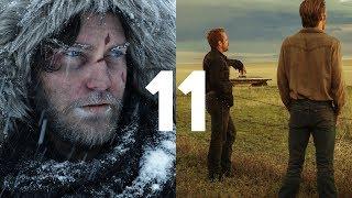 11 отличных новых фильмов, которые вы могли пропустить
