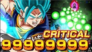 99 MILLION MAX DAMAGE! 100% TEQ VEGITO BLUE NUKE TEST Dragon Ball Z Dokkan Battle