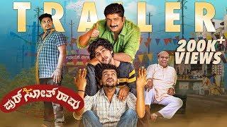 Pursothrama Trailer | Hrithik Saru, Ravishankar Gowda, Kuri Prathap, Shivaraj KR Pete | Saru