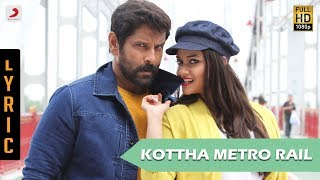 Kottha Metro Rail