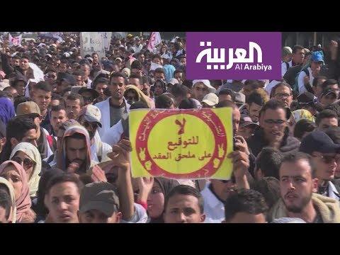 العرب اليوم - شاهد: المغرب تُشعل غضب المعلمين من ضعف الرواتب بتعيين دفعات جديدة