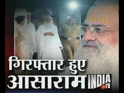 Asaram Bapu arrested, Part 1